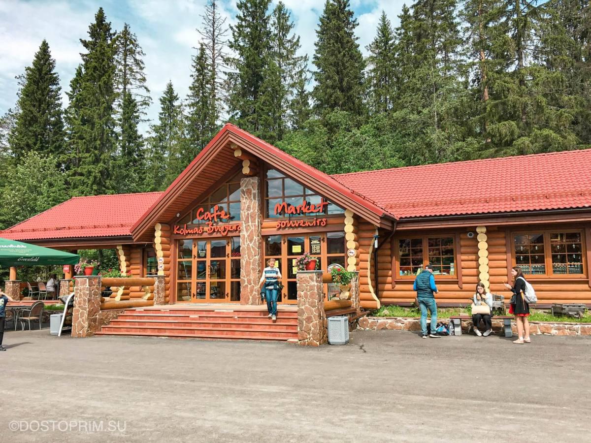 Кафе в горном парке Рускеала