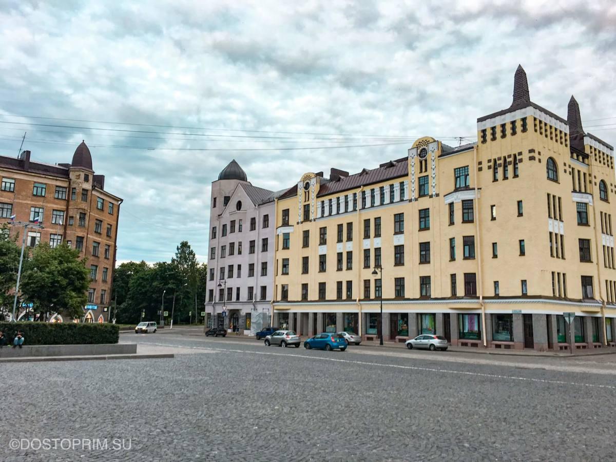 Красная площадь Выборга