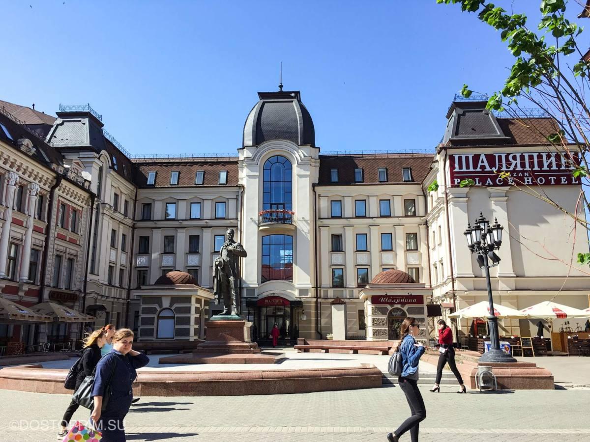 Отель Шаляпин в Казани