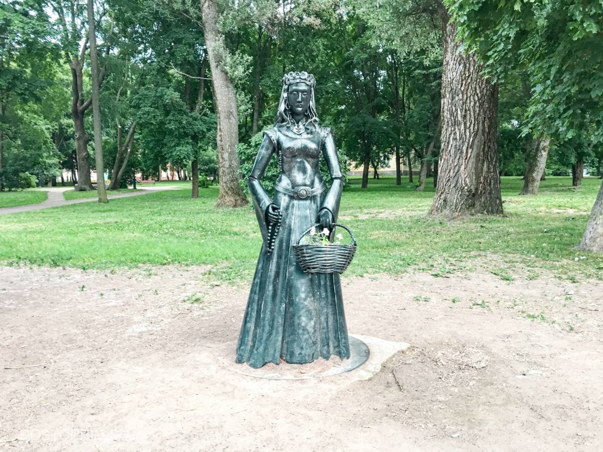 Парк Эспланада - Дама сердца