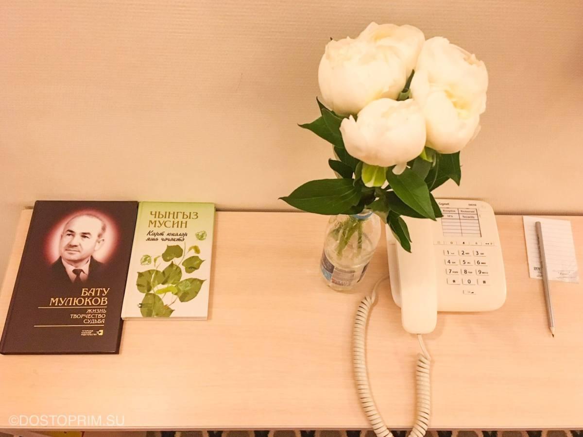 Книги татарских писателей в отеле Ногай