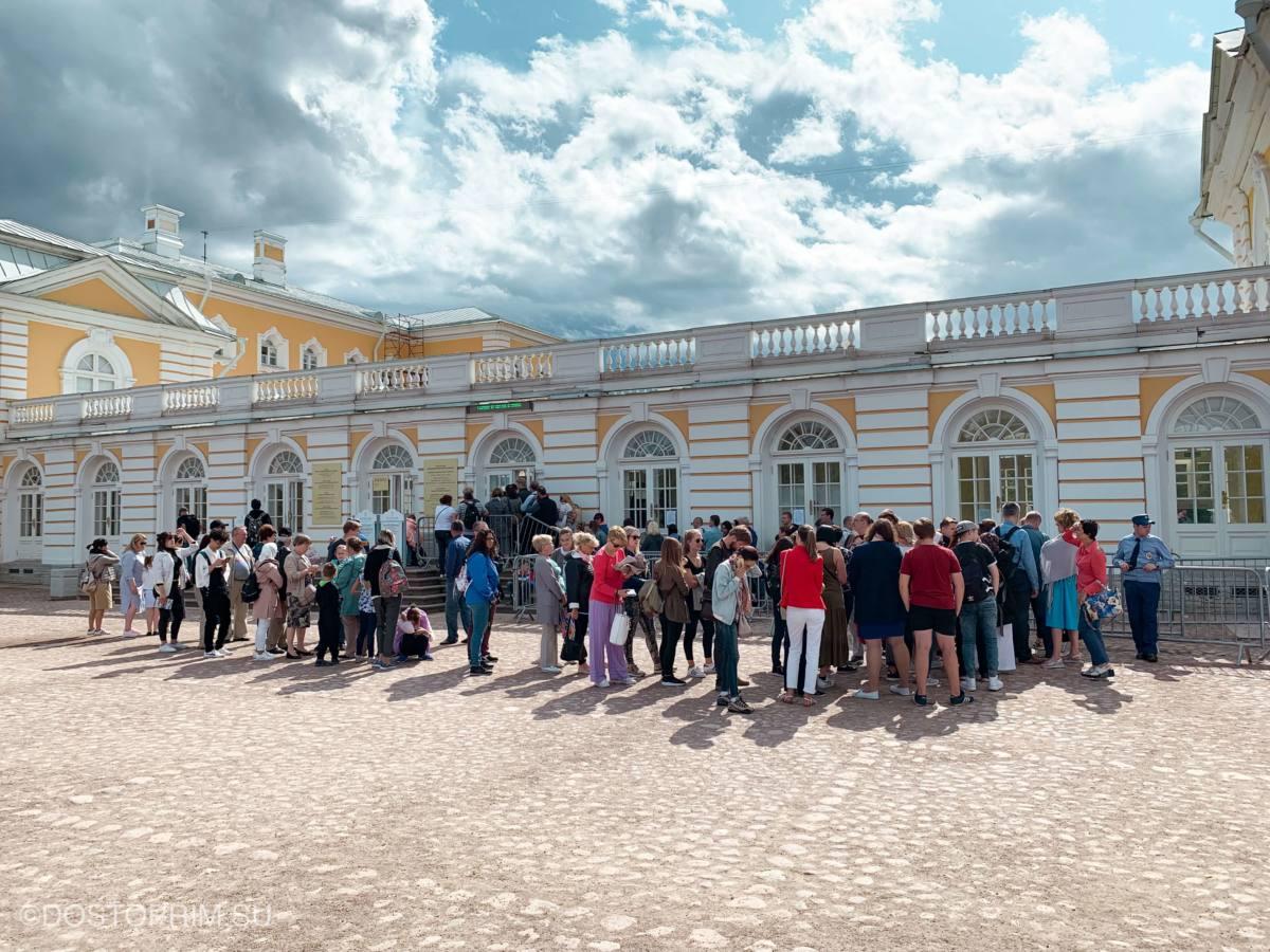 Экскурсии в Большой дворец