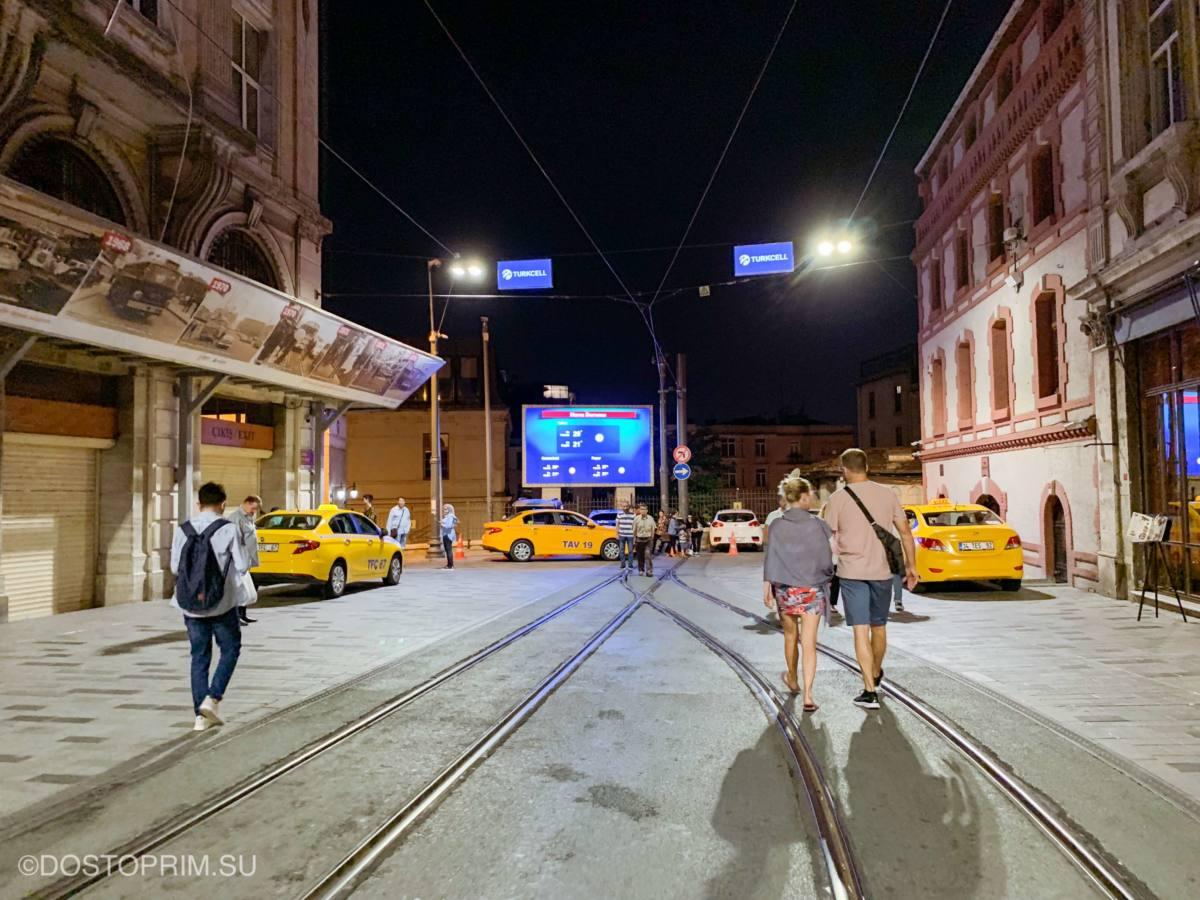 Цена такси в Стамбуле