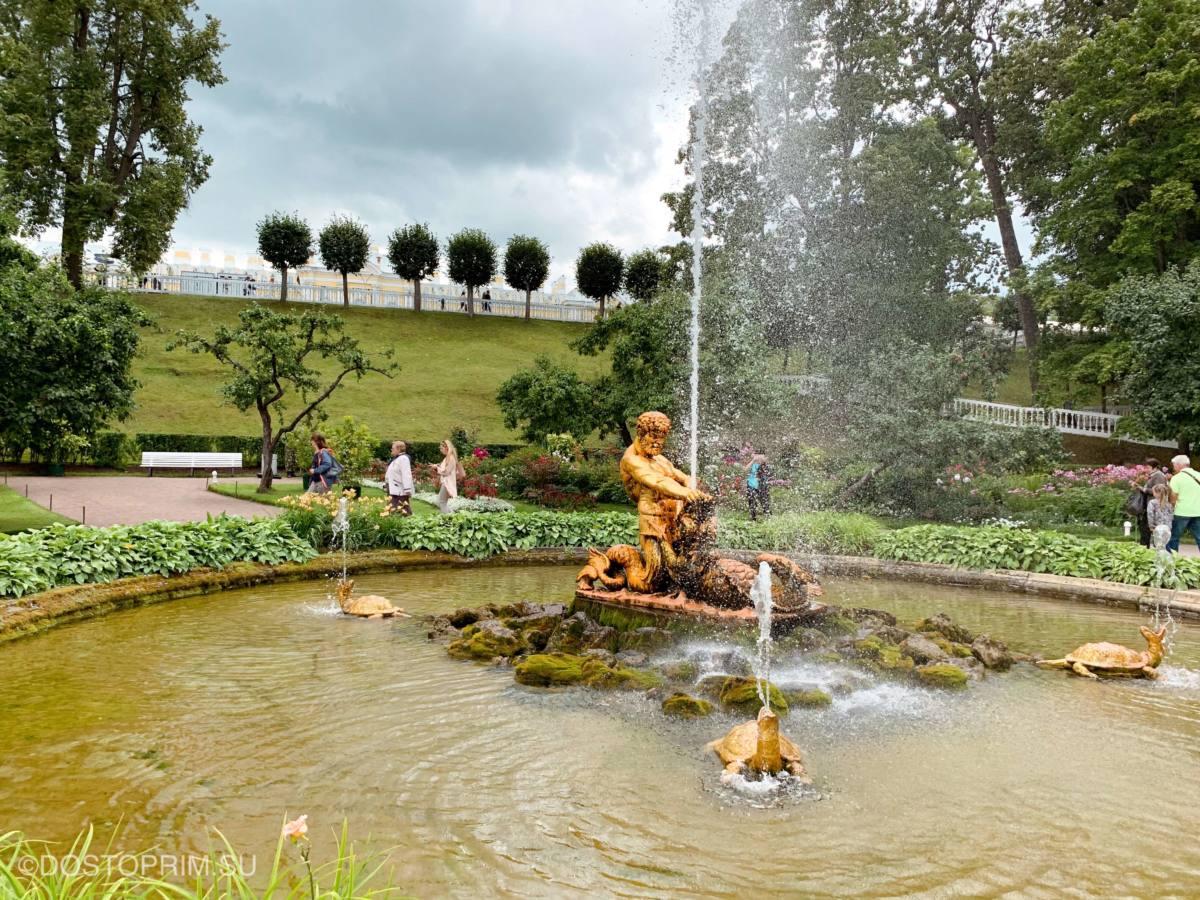 Фонтан Тритон в Оранжерейном саду