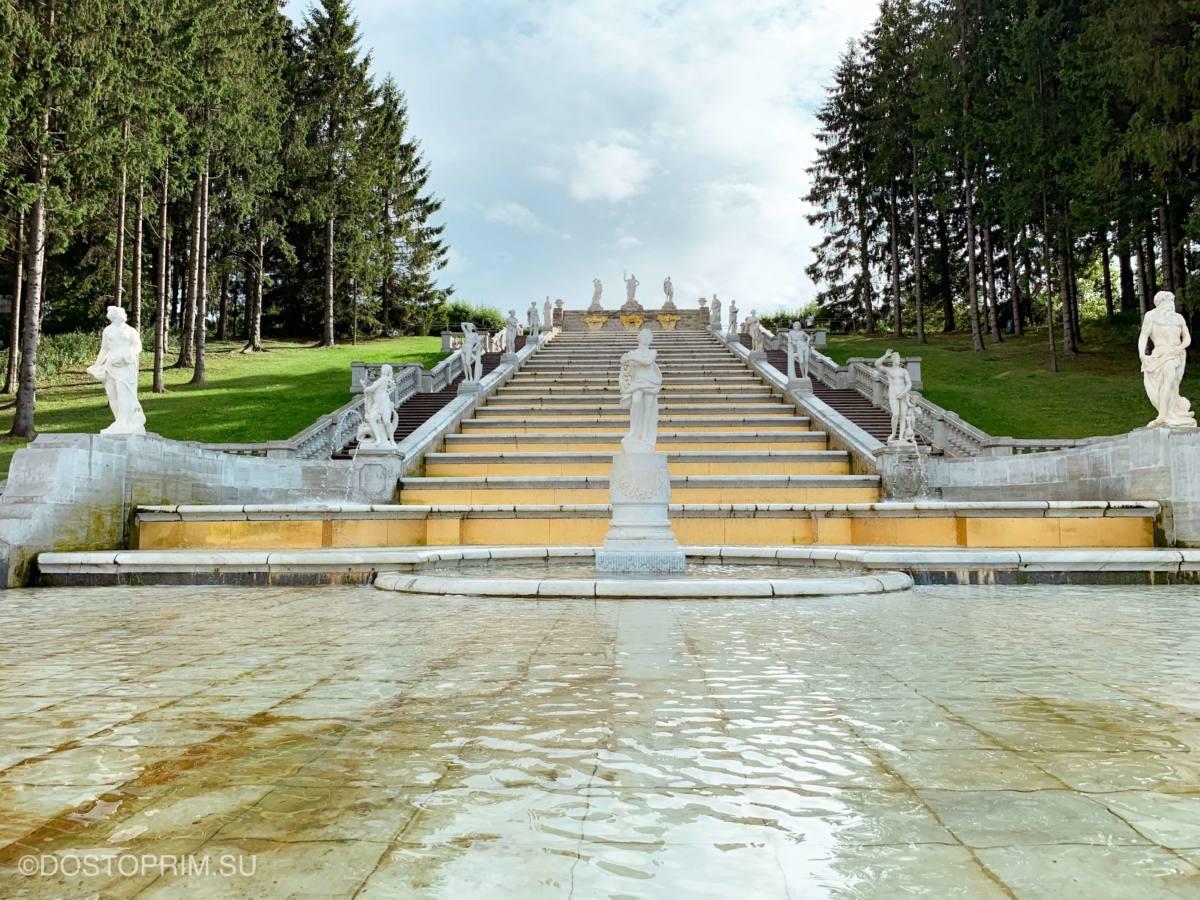 Каскад Золотая гора
