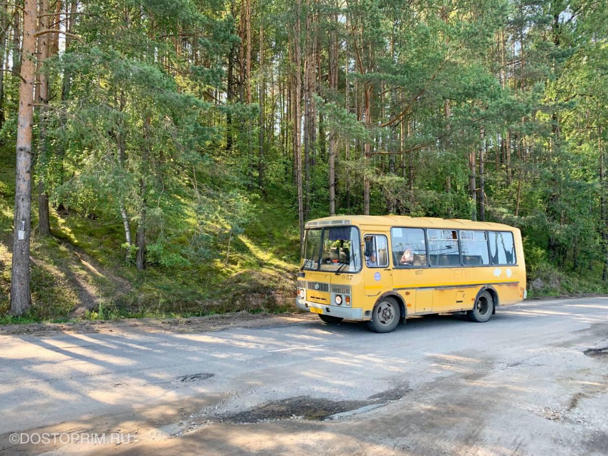 Автобус от жд станции в Печорах