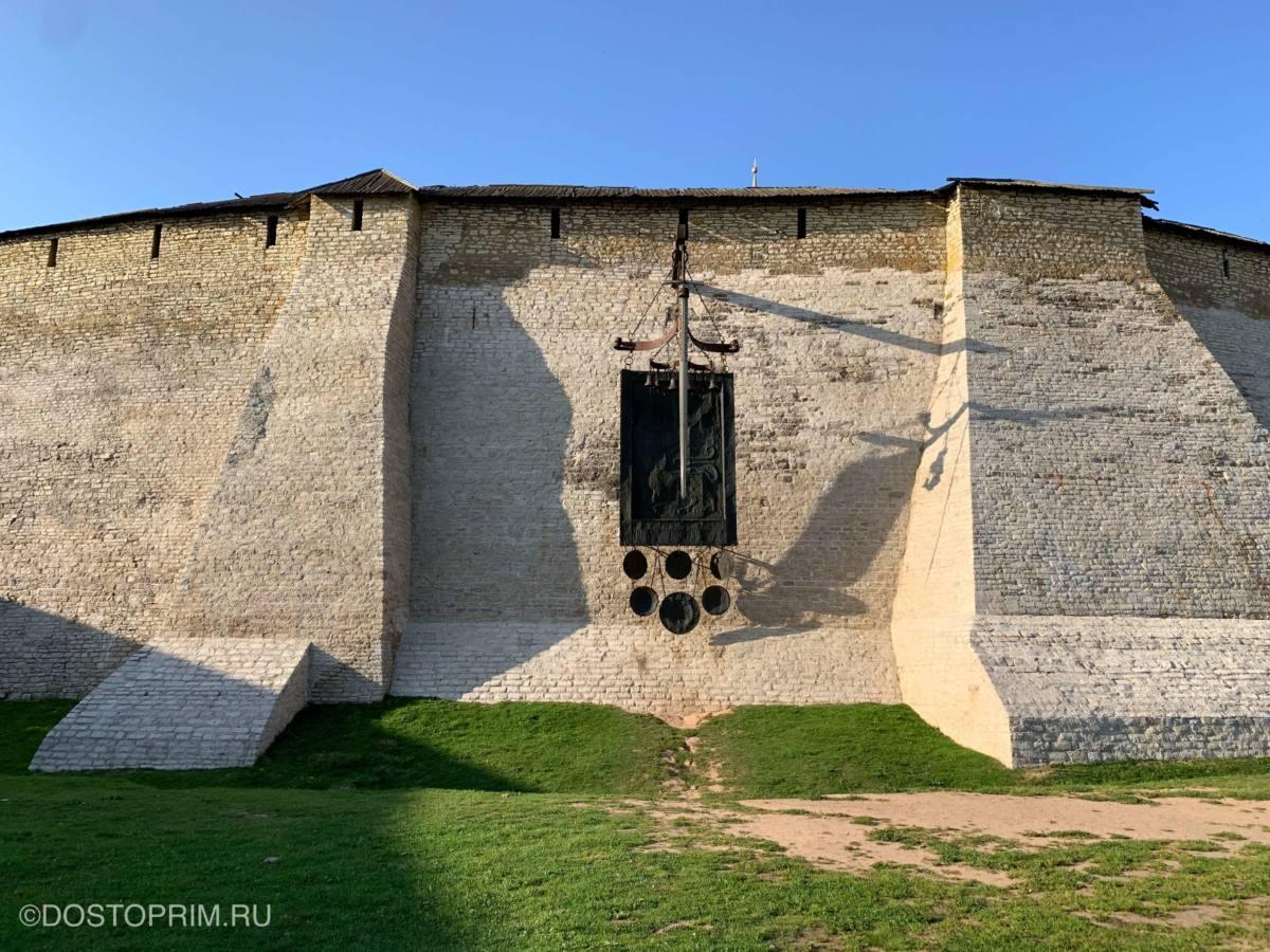 Стена «Перси»