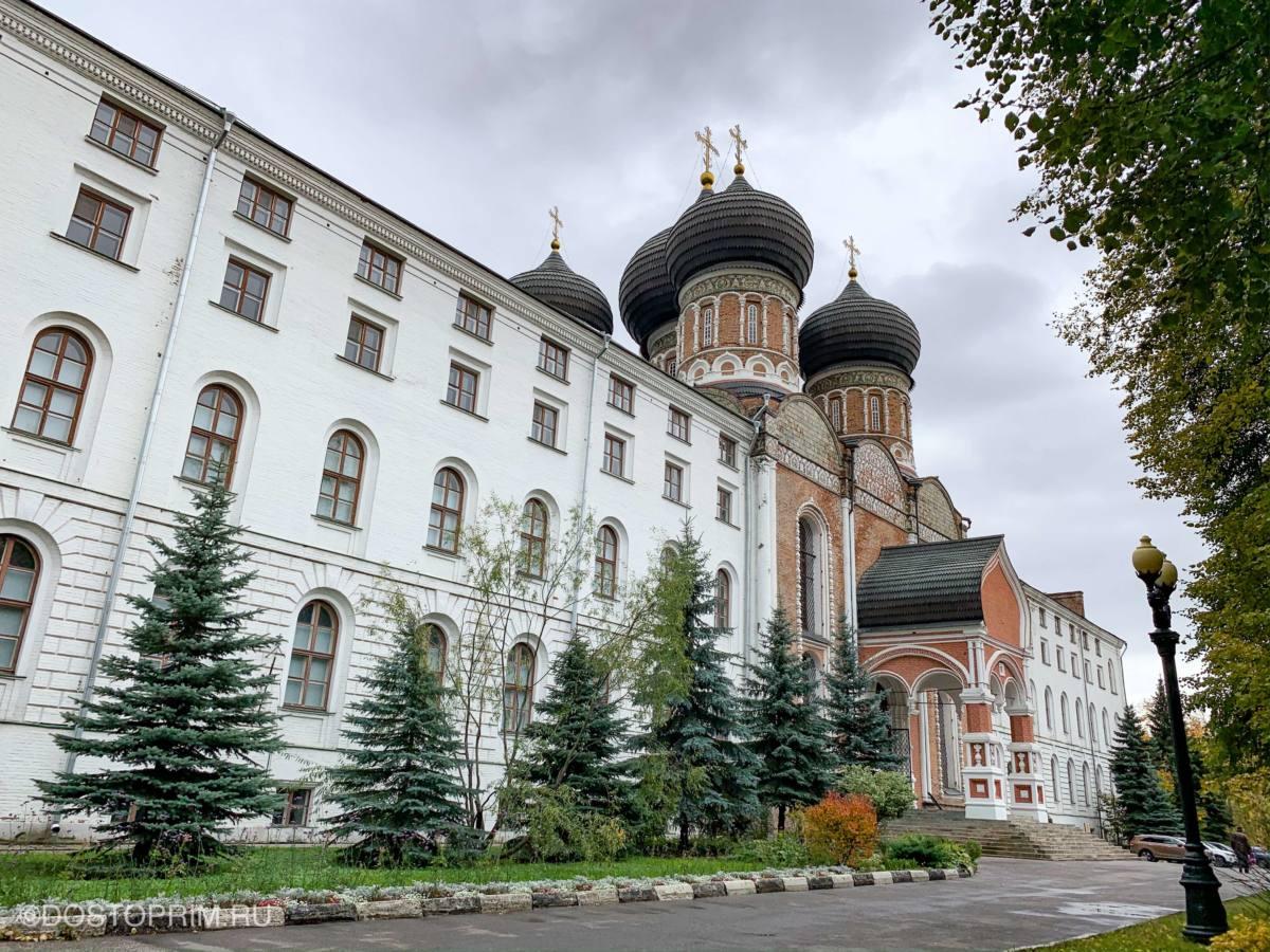 Царская усадьба Романовых
