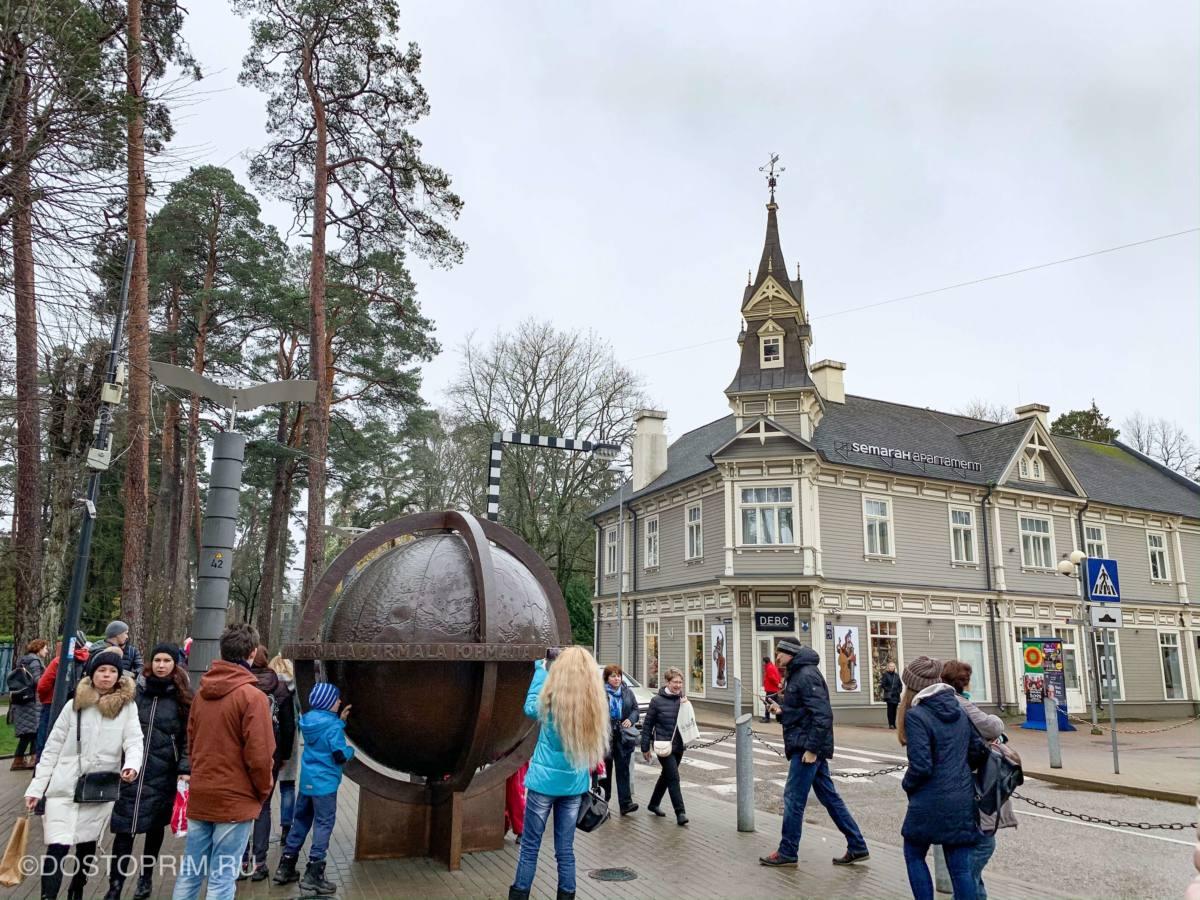 Памятник-шар в Юрмале