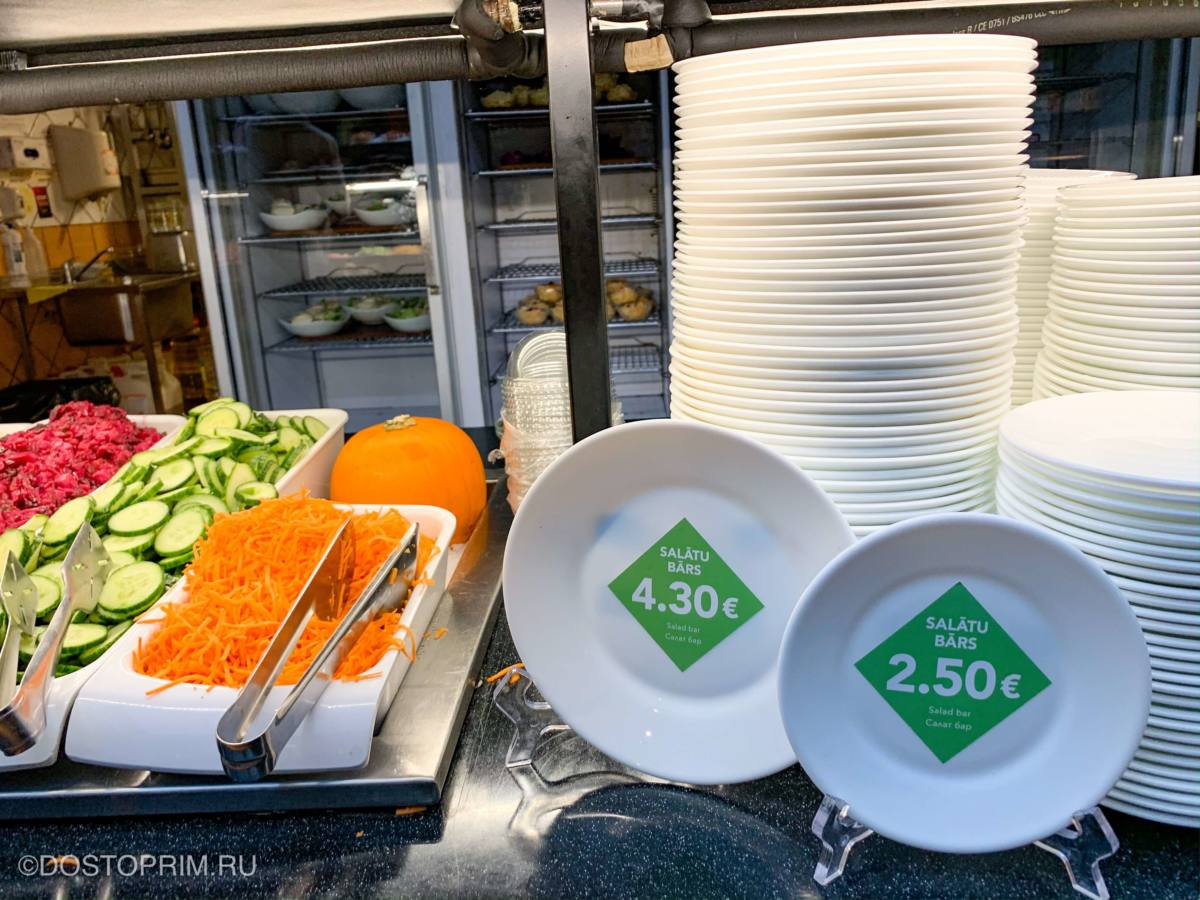 Стоимость блюда в Lido