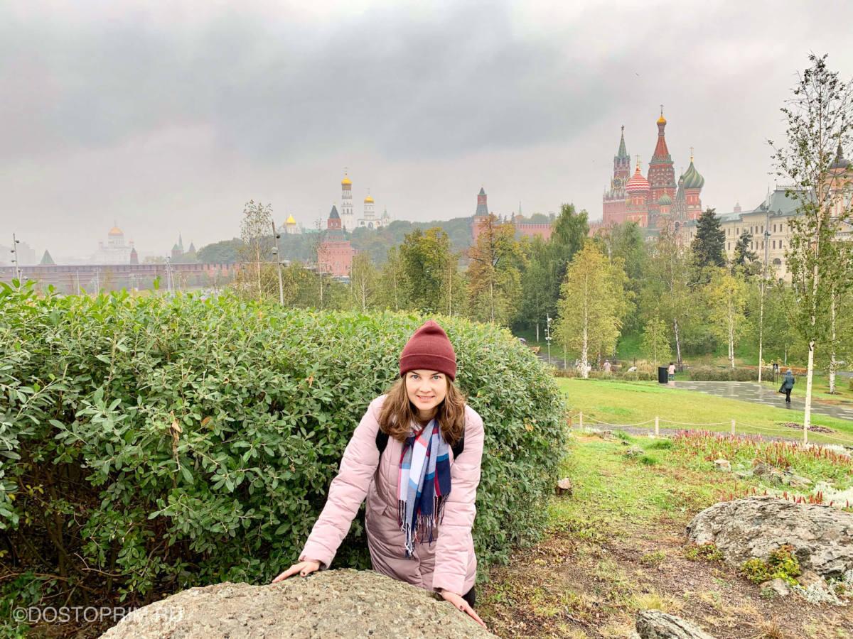 Вид на Кремль из парка «Зарядье»