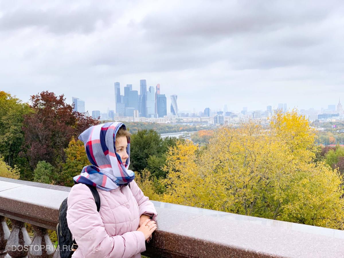 Смотровая площадка и склоны Воробьевых гор