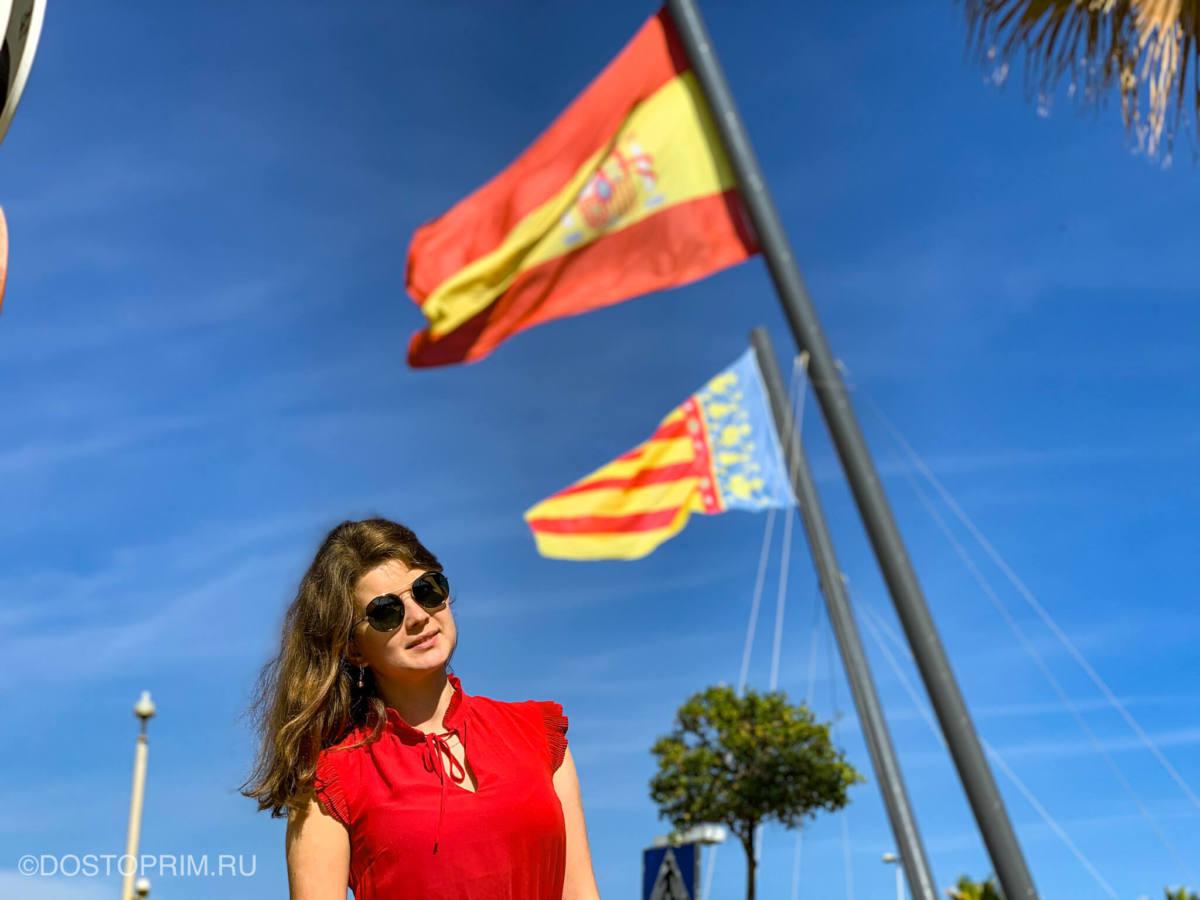 Что посмотреть в Валенсии за 3 дня