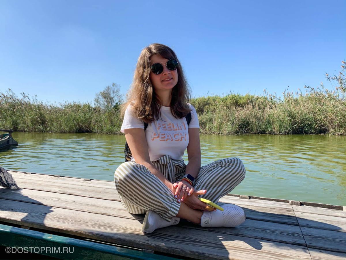 Озеро Альбуфера
