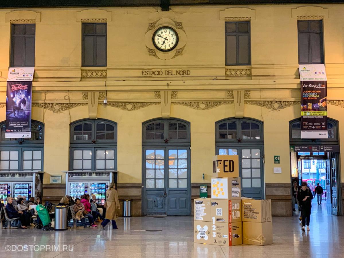 Внутри Северного вокзала