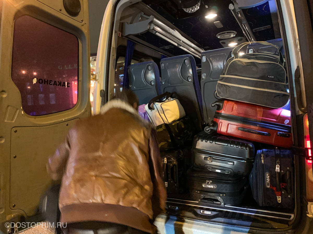 Как возят багаж в маршрутном такси