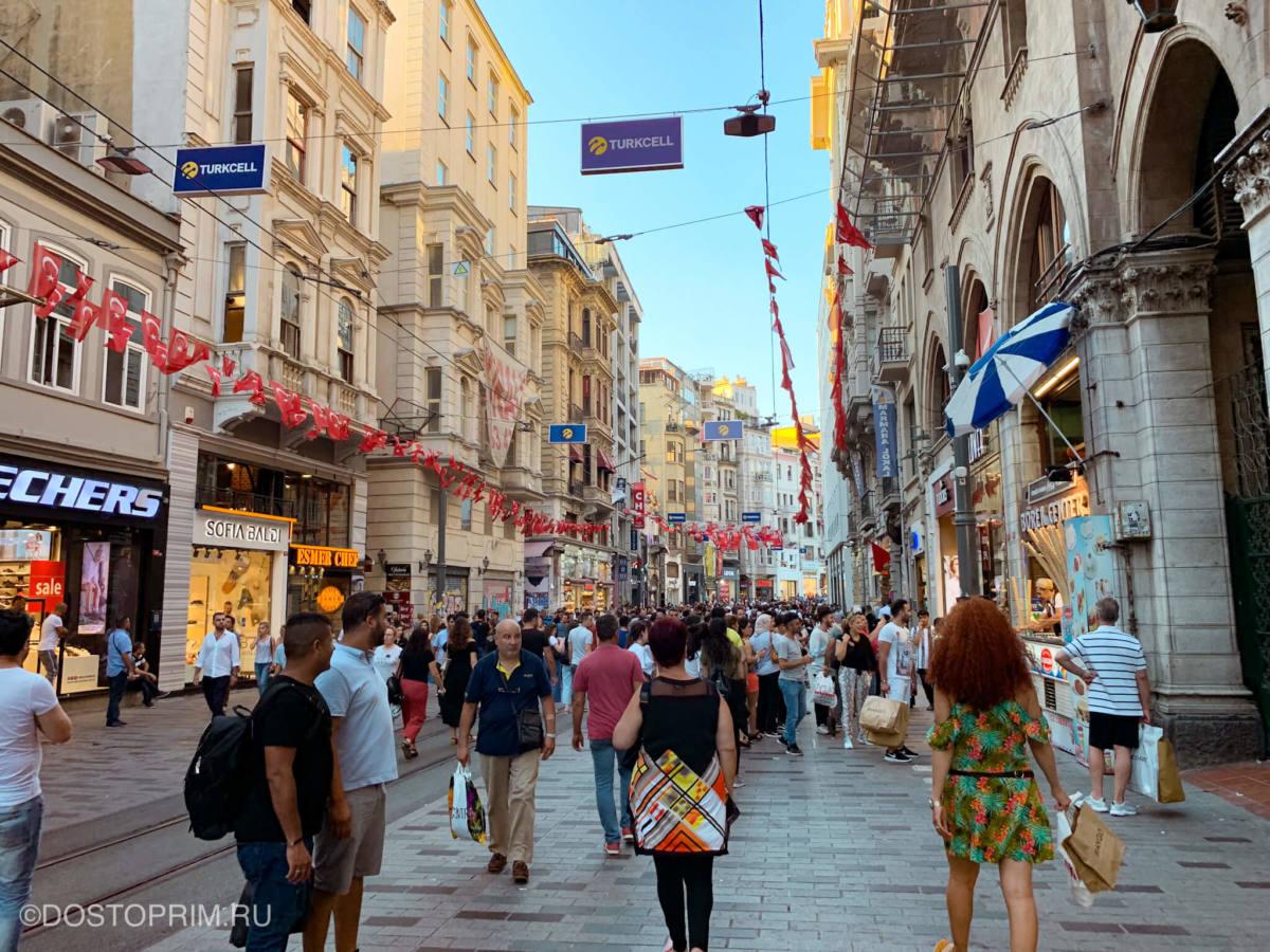 Экскурсии в Стамбуле на русском языке