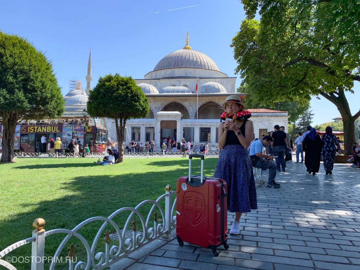 Рядом с Голубой мечетью