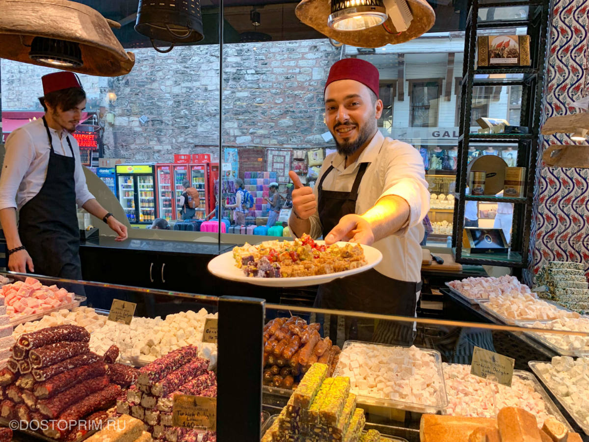 Знакомство с турецкой кухней