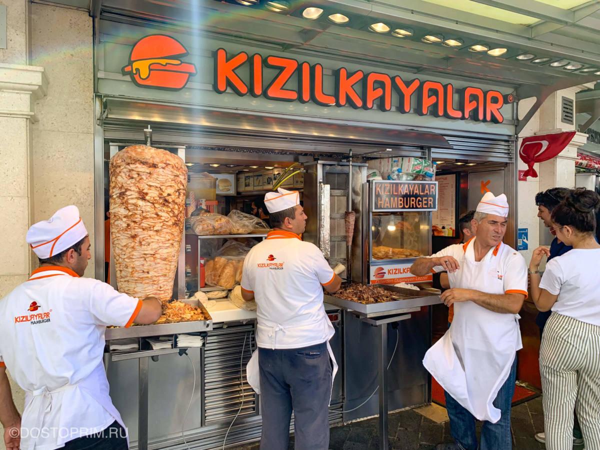 Kizilkayalar и мокрые бургеры
