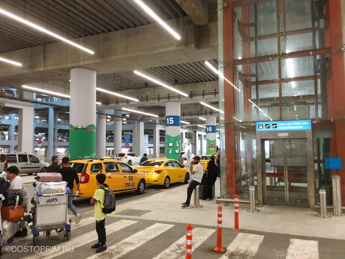 Как доехать из аэропорта в город