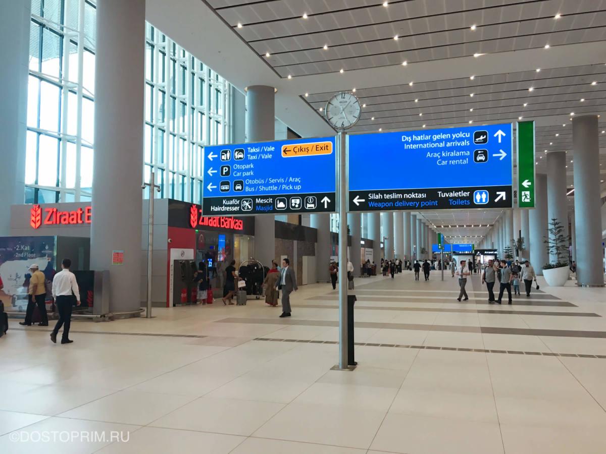 Как добраться из Нового аэропорта Стамбула на автобусе