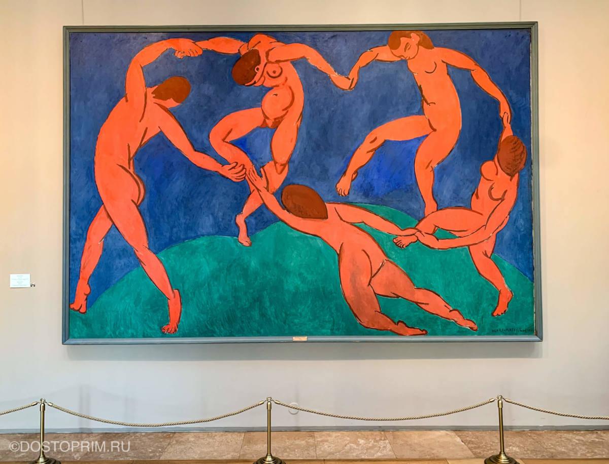 Танец Анри Матисса