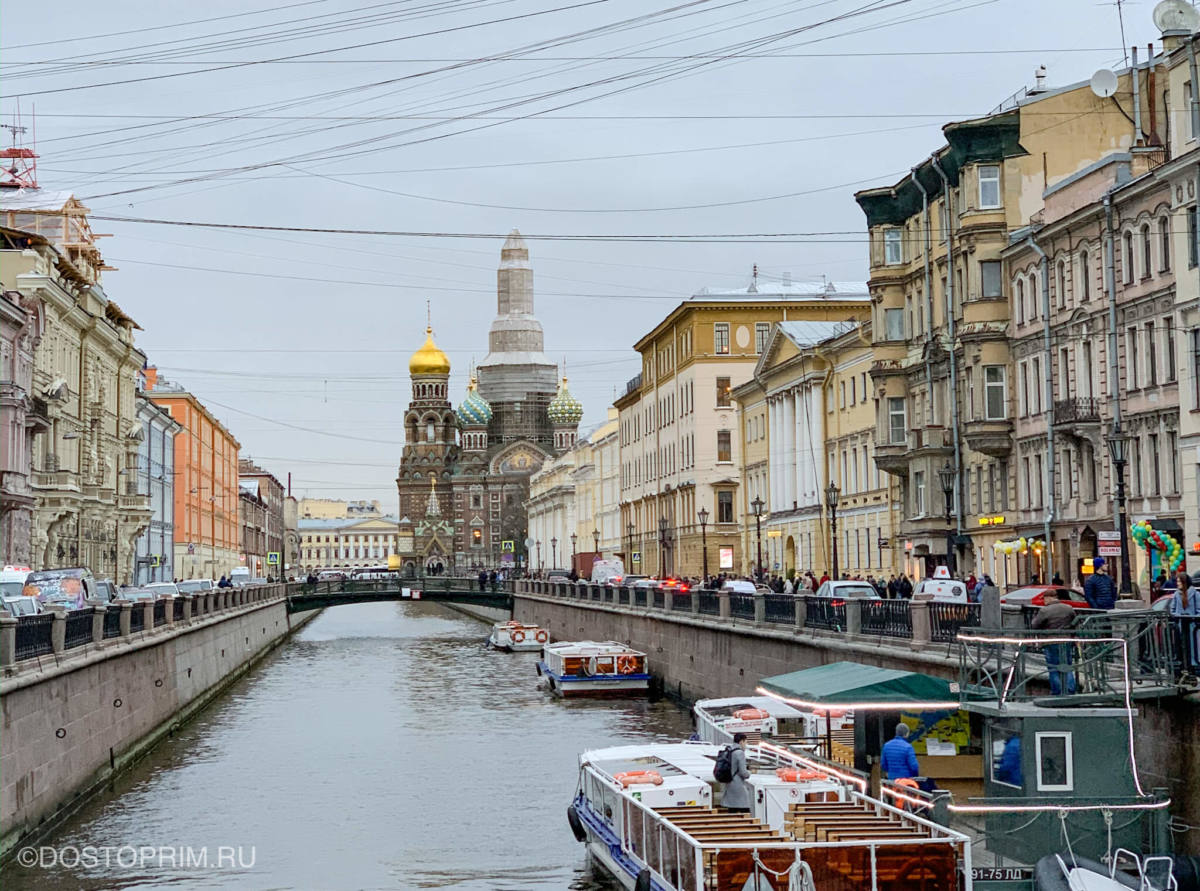От канала Грибоедова до Дворцовой площади