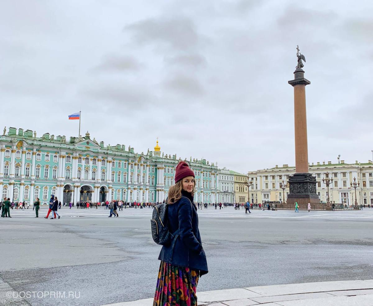 Дворцовая площадь в СПБ