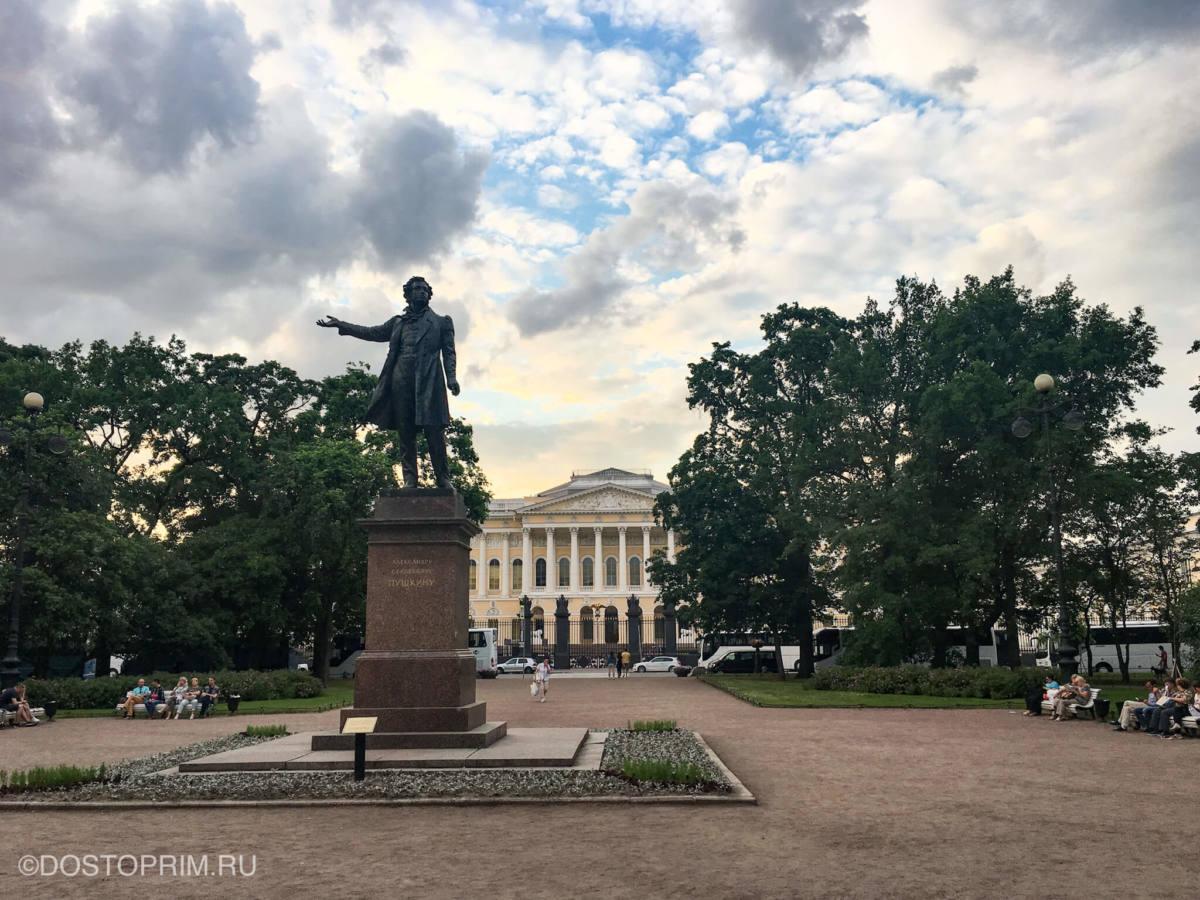 Русский музей и памятник Пушкину