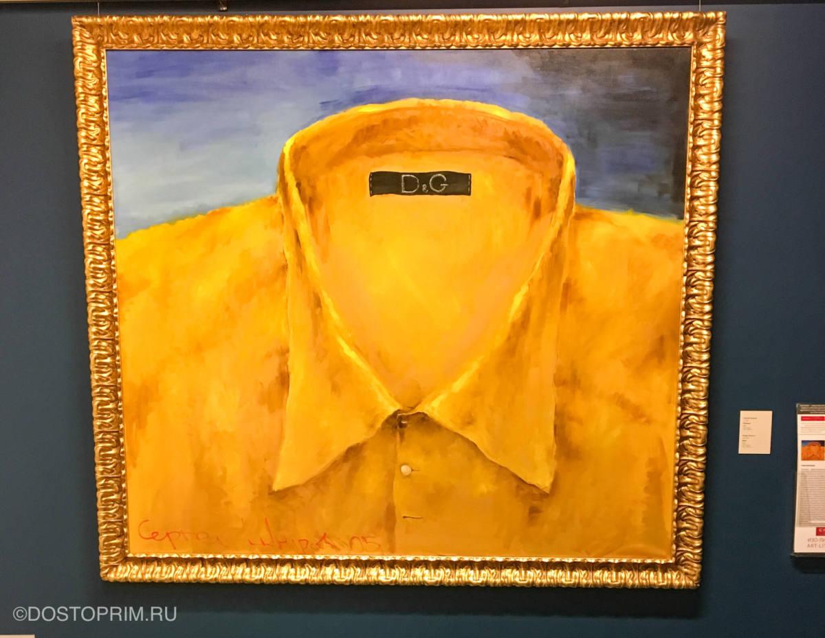 Выставка в Эрарте