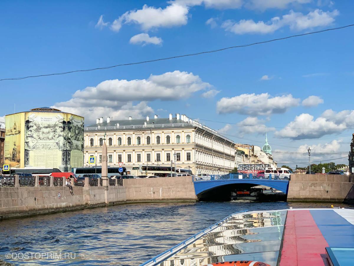Синий мост в СПБ